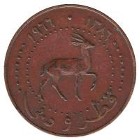 Джейран. Монета 10 дирхемов. 1966 год, Катар и Дубай.