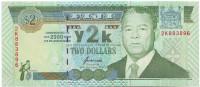 Банкнота 2 доллара. 2000 год, Фиджи. (Миллениум)