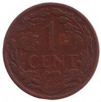 Монета 1 цент. 1913 год, Нидерланды.