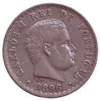Карлуш I. Монета 500 рейсов. 1896 год, Португалия.