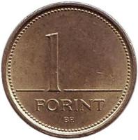 Монета 1 форинт. 1999 год, Венгрия.