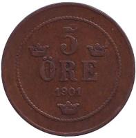 Монета 5 эре. 1901 год, Швеция.