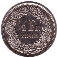 Монета 1/2 франка. 2008 год, Швейцария.