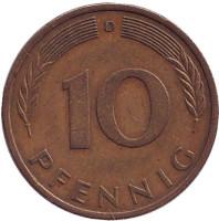 Дубовые листья. Монета 10 пфеннигов. 1972 год (D), ФРГ.