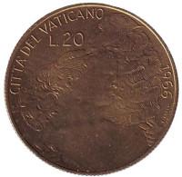 Шепард с овцой на плечах. Папа Павел VI. Монета 20 лир. 1966 год, Ватикан.