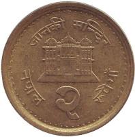 Монета 2 рупии. 2001 год, Непал.