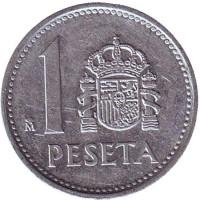 Монета 1 песета. 1988 год, Испания.