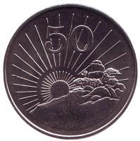 Монета 50 центов. 1980 год, Зимбабве. UNC.