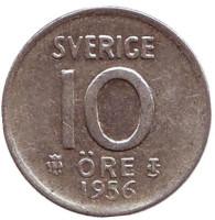 Монета 10 эре. 1956 год. Швеция.