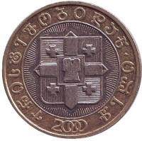 2000 лет Христианству. Монета 10 лари, 2000 год, Грузия. Из обращения.