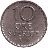 Монета 10 эре. 1966 год, Швеция.
