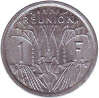 Сахарный тростник. Монета 1 франк. 1969 год, Реюньон.