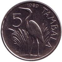 Цапля. Монета 5 тамбал, 1989 год, Малави.