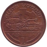 Токарный станок. Монета 1 пенни, 1989 год, Остров Мэн. (AE)