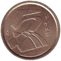 Монета 5 песет. 2001 год, Испания.