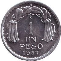 Бернардо О'Хиггинс. Монета 1 песо. 1957 год, Чили. aUNC.