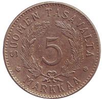Монета 5 марок. 1928 год, Финляндия. Редкая.