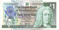 Лорд Илай. Банкнота 1 фунт. 1992 год, Шотландия.