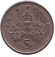 Монета 5 пенсов. 1990 год, Великобритания.