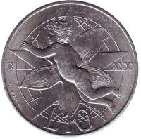 Монета 10 лир. 2000 год, Сан-Марино.