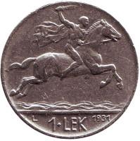 Всадник. Монета 1 лек. 1931 год, Албания.