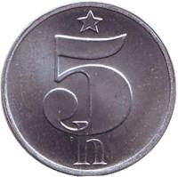 Монета 5 геллеров. 1982 год, Чехословакия. UNC. Редкая.