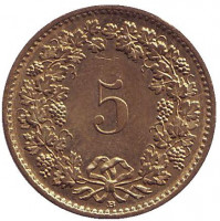 Монета 5 раппенов. 1997 год, Швейцария.