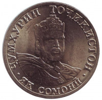 Исмаил Сомони. Монета 1 сомони. 2001 год, Таджикистан. (СПМД).