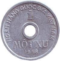 Монета 1 су. 1958 год, Вьетнам.