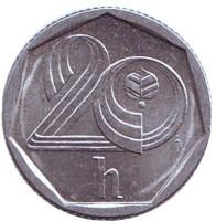 Монета 20 геллеров. 1994 год (HM), Чехия.