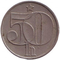 Монета 50 геллеров. 1983 год, Чехословакия.