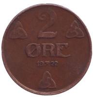 Монета 2 эре. 1922 год, Норвегия.