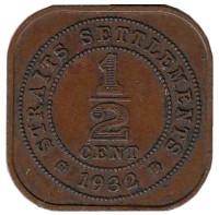 Монета 1/2 цента. 1932 год, Стрейтс Сетлментс.