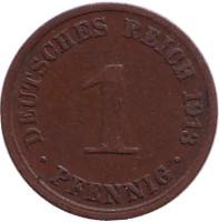 Монета 1 пфенниг. 1913 (А) год, Германская империя.