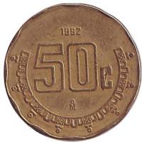 Монета 50 сентаво. 1992 год, Мексика.