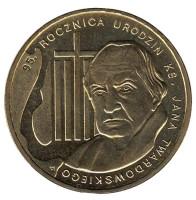 95 лет со дня рождения Яна Твардовского. Монета 2 злотых, 2010 год, Польша.