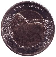 Лев. Монета 1 лира, 2011 год, Турция.