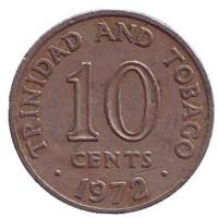 Монета 10 центов. 1972 год, Тринидад и Тобаго.