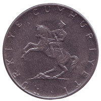 Монета 5 лир. 1975 год, Турция.
