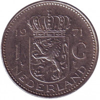 Монета 1 гульден. 1971 год, Нидерланды.