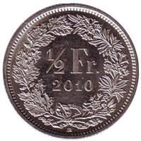 Монета 1/2 франка. 2010 год, Швейцария.