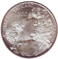 Шепард с овцой на плечах. Папа Павел VI. Монета 500 лир. 1966 год, Ватикан.