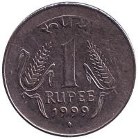 """Монета 1 рупия. 1999 год, Индия. (""""♦"""" - Мумбаи)"""
