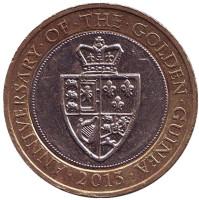 350 лет гинее. Монета 2 фунта. 2013 год, Великобритания.