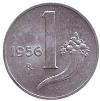 Рог изобилия. Монета 1 лира. 1956 год, Италия. aUNC.