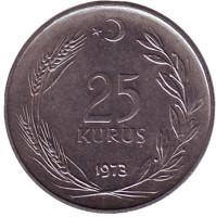 Монета 25 курушей. 1973 год, Турция.