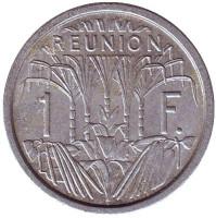 Сахарный тростник. Монета 1 франк. 1971 год, Реюньон.