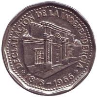 150 лет Декларации о Независимости. Монета 10 песо. 1966 год, Аргентина.