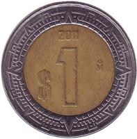 Монета 1 песо. 2011 год, Мексика.