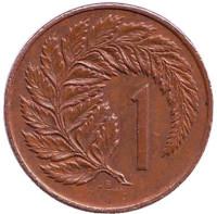 Лист папоротника. Монета 1 цент. 1981 год, Новая Зеландия.
